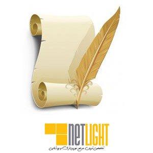 مقالات روشنایی و نورپردازی
