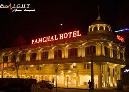 شرکت طیف سازان(هتل پامچال)