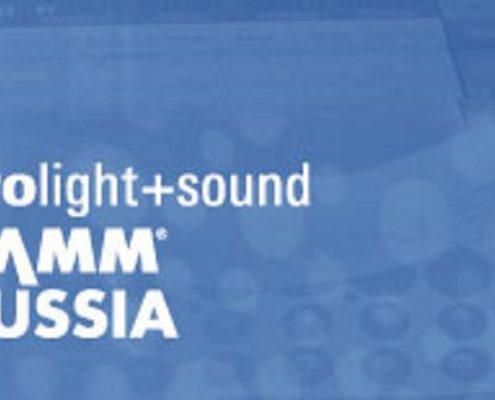نمایشگاه صدا و نورپردازی مسکو (Prolight + Sound NAMM)