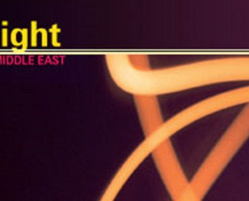 نمایشگاه نورپردازی و روشنایی دبی