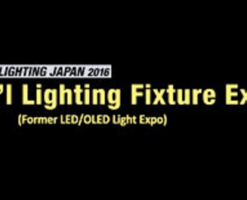 نمایشگاه نورپردازی ژاپن