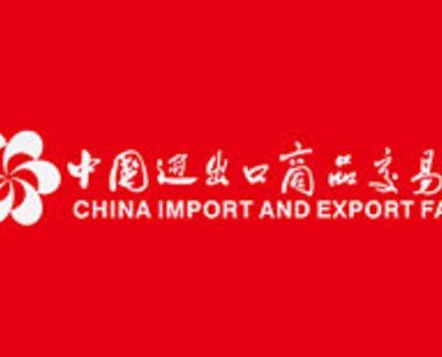 نمایشگاه واردات و صادرات چین - فاز 1 (Canton Fair)