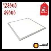 فروش فوقالعاده پنل 6060 توکار آذرطیف با تخفیف ویژه 30 درصدی