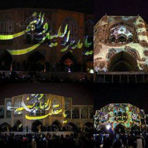 ویدیو مپینگ بر روی یکی از آثار تاریخی اصفهان شرکت پایا رسا
