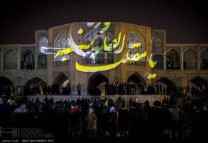 ویدیو مپینگ بر روی یکی از آثار تاریخی اصفهان پایارسا