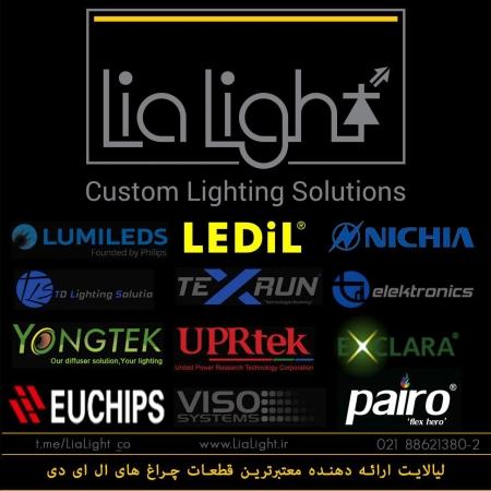 لیالایت LIA LIGHT