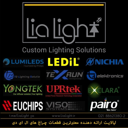 لیالایت LIA LIGHT