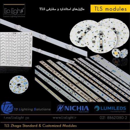 ماژول های LED شرکت تی دی الکترونیک با برند TLS شامل مدل های خطی،پنل 60X60،گرد ،خیابانی و ...