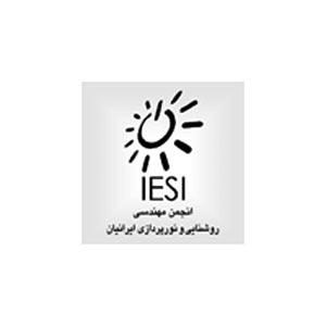 انجمن روشنایی ایرانیان