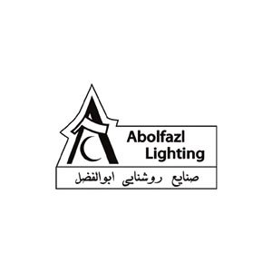 صنایع روشنایی ابوالفضل