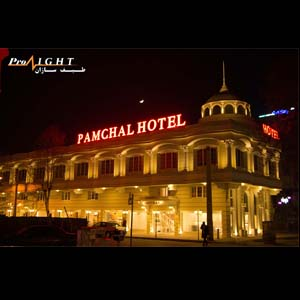 نورپردازی نمای هتل پامچال