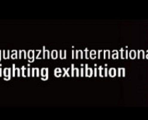 نمایشگاه برق و روشنایی گوانگجو