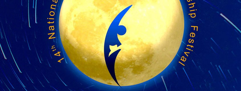 مهلت ثبتنام در جشنواره ملی فن آفرینی شیخ بهایی تمدید شد