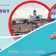 دومین کنفرانس بین المللی پژوهش های کاربردی در علوم، تکنولوژی و دانش