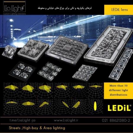 لنزهای شرکت LEDiL فنلاند با پخش نورهای ویژه کاربری خیابانی و محوطه