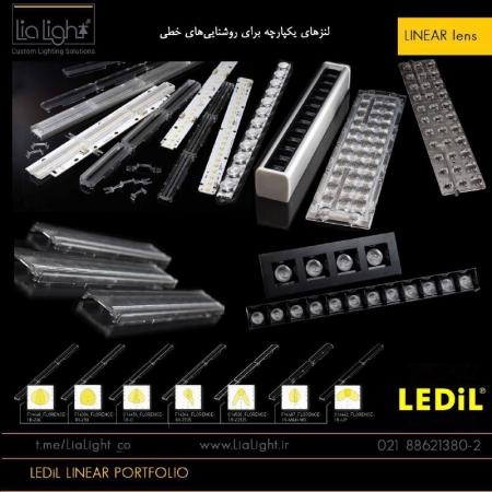 لنز های خطی LEDiL در ابعاد و کاربری های متنوع