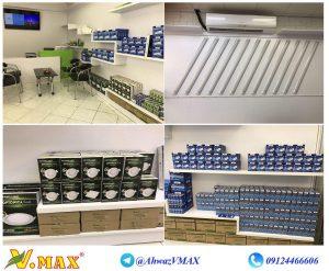 نمایندگی فروش محصولات ویمکس، مودی، اوپتنیکا در شهر اهواز