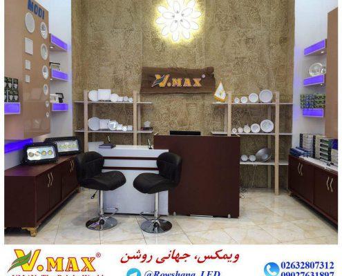 نمایندگی فروش محصولات ویمکس، مودی، اپتونیکا در استان البرز
