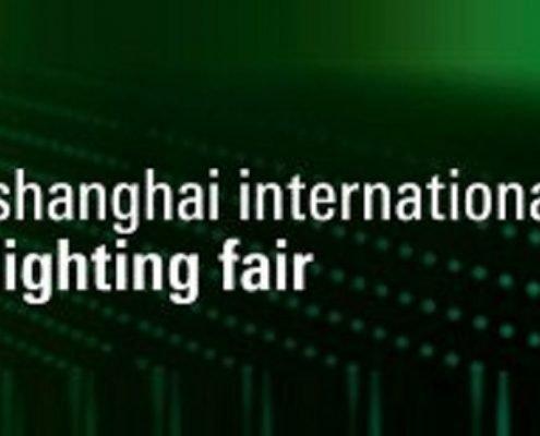 نمایشگاه برق و روشنایی شانگهای