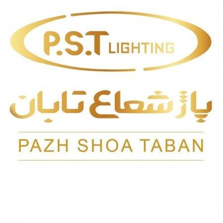 شرکت صنایع روشنایی پاژ شعاع تابان